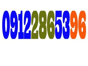 شماره تلفن شرکت بلکا