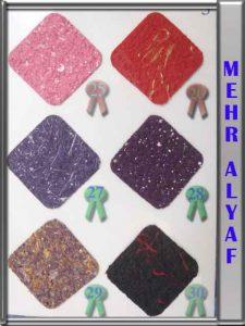 پوشش سلولزی بلکا رومالین